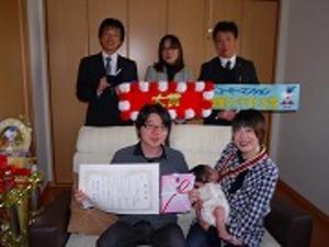 http://you-me.co.jp/fcnews/fukuikuroda/upload/%C2%E7%BE%DE1_thumb.jpg