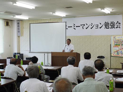 http://you-me.co.jp/fcnews/fukuikuroda/upload/P1050729_thumb.jpg